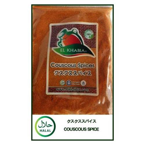 Tunisia wind 7 spices (Rasueruhanuto) [Halal certification] RAS HANOUT 50g